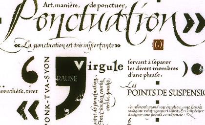 calligraphie 'Ponctuation' de Pascal Sauvestre