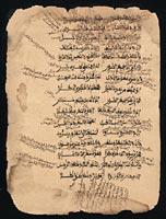 manuscrit ancien d'une loi de commerce versifiée (pour faciliter la mémorisation) avec sa glose interlinéaire